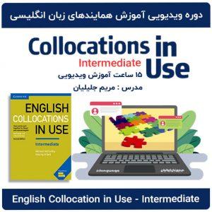 Collocation-in-Use-Intermediate-Jaliliyan