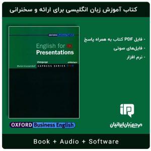 English-for-Presentations