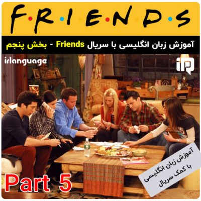 English-with-Friends-Part-5