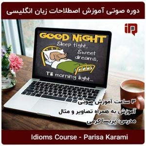 Idioms-Parisa-Karami-N