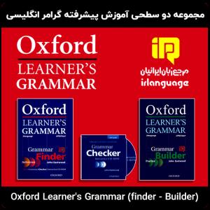 Oxford-Learners-Grammar
