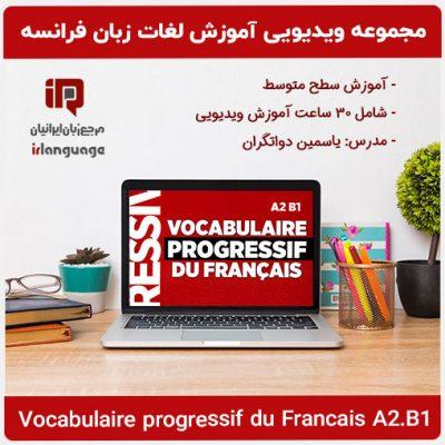Vocabulaire-Progressif-Du-Francais-A2.B1
